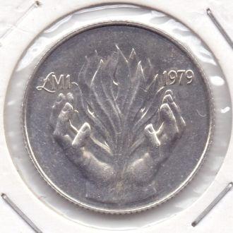 Мальта 1 ліра  1979 р. Ag. (холдер)