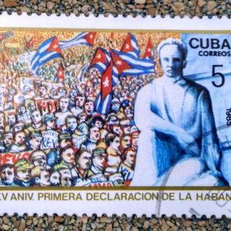 марки Куба памятник с 1 гривны