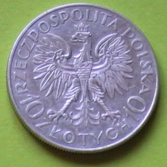 польша 1923 г 50 грош