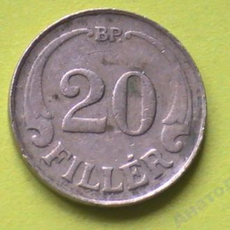 20 Филлеров 1926 г Венгрия 20 Філерів 1926 р