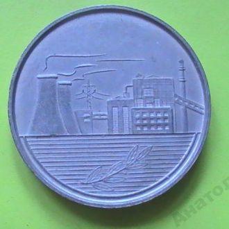 Медаль настольная Крым Симферопольская ГРЭС Крим