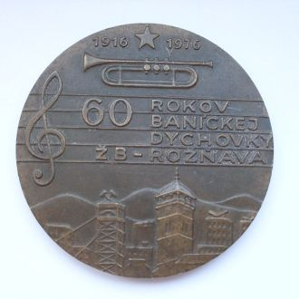 Настольная медаль. Польша.