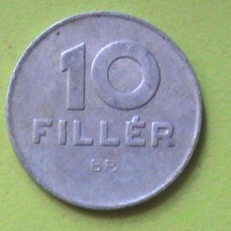 10 Филлеров 1984 г Венгрия 10 Філерів Угорщина