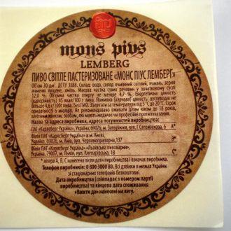 Этикетка Монс Пиус Лемберг