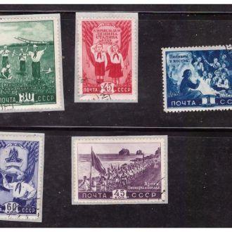 1948 ПИОНЕРЫ  ПОЛНАЯ  С313