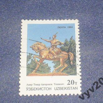Узбекистан-1994 г.-Лошадь, всадник (полная)
