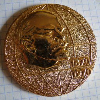 Медаль настольная к 100 летию Ленина