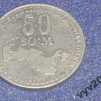 Узбекистан-2001 г.-50 сум