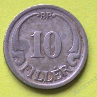 10 Филлеров 1942 г Венгрия 10 Філерів 1942 р