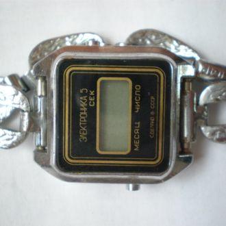часы Электроника 5 не частые 1904