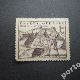 марка Чехословакия 1952 день шахтёра нгаш