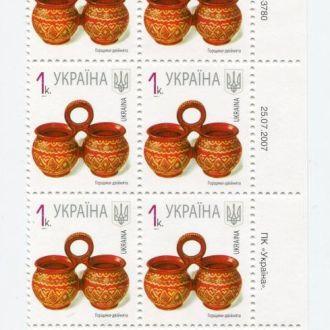 УКРАИНА 2007 СТАНДАРТ 1 КОП ЗАМ 7-3780 ЛИСТ 3 НП