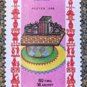 марки Малагаси с 1 гривны