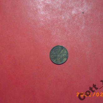 2 гроша 1938г. - медь WJ