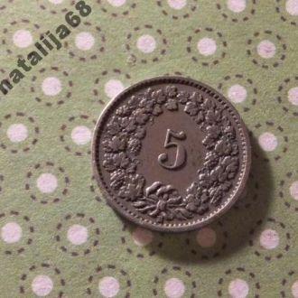 Швейцария 1919 год монета 5 рапен !