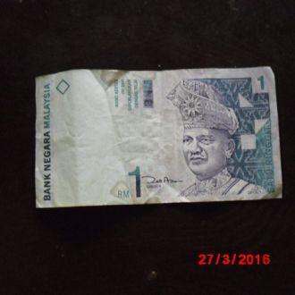 Малайзия 1 ринггит