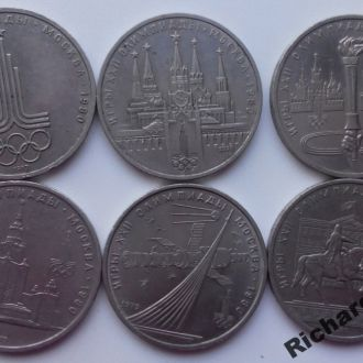 Юбилейные монеты олимпиады-80