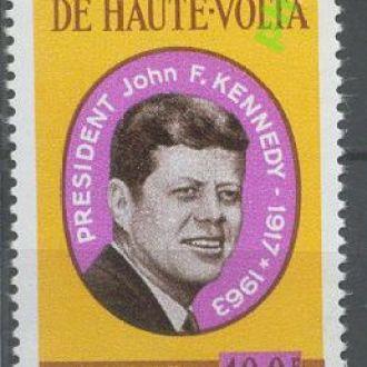 Верхняя Вольта 1964 Президент Кеннеди 1м.**