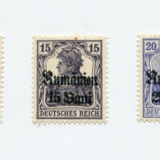 ГЕРМАНИЯ 1918 * РУМЫНИЯ