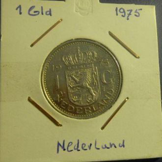 1 гульден 1975 Голландия нечастый
