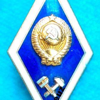 Ромб-советский-технический. значок. Состояние!