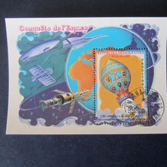 блок Мадагаскар 1983 космос воздухоплавание