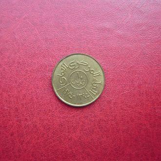 Йемен 10 филс 1974 ФАО. Редкий