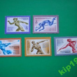СССР. 1980 Олимпиада-80 MNH