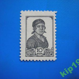 СССР. 1953.  Стандарт.  MNH