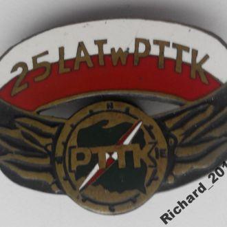 Польский юбилейный знак