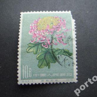 марка Китай 1960 хризантема 10 фынь