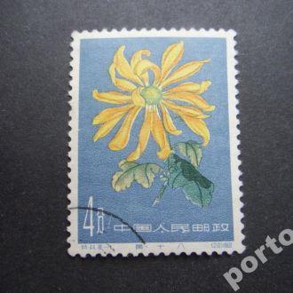 марка Китай 1961 хризантема 4 фынь