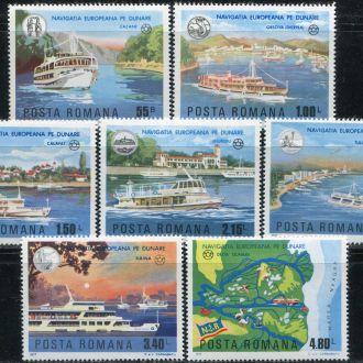Румыния Корабли Дунайского пароходства Серия MNH
