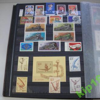 СССР. 1979. Полный годовой комплект марок и блоков