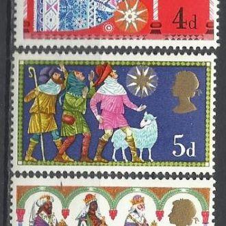 Великобритания 1969 Рождество живопись религия 3м.