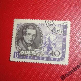 СССР № 2254