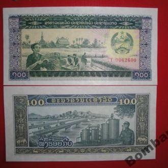 100 кип Лаос UNC