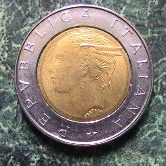 500 Лир 1995 г Италия