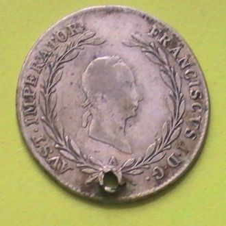 20 Крейцеров 1826 г А Серебро