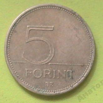 5 Форинтов 1995 г Венгрия 5 Форінтів 1995 Угорщина