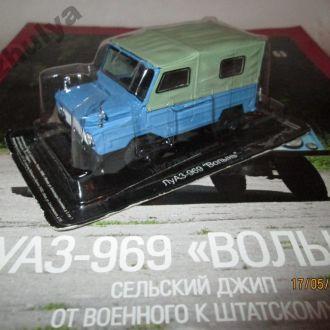 ЛуАЗ 969 а Волынь Автолегенды СССР 63 масштаб 1:43
