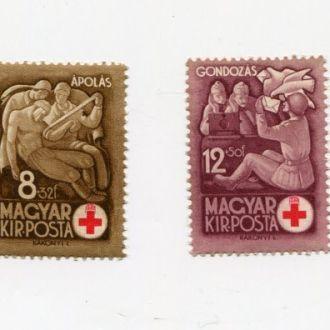 ВЕНГРИЯ 1942 МЕДИЦИНА КРАСНЫЙ КРЕСТ