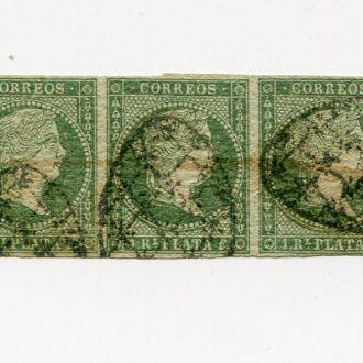 ВЕСТ ИНДИЯ ИСПАНСКАЯ 1855 КОЛОНИИ