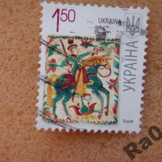 Марка почта Украина 2009 - III Кахля Кафель