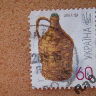 Марка почта Украина 2008 - II Сулія Бутыль