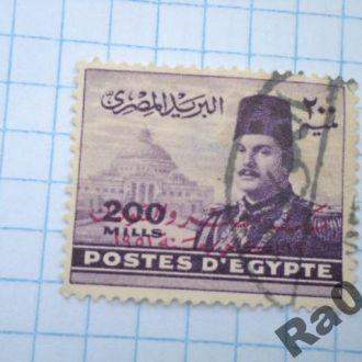 Марка почта Египет 1939 - 1953 Король Фарук перед университетом
