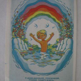Детство   1988 год