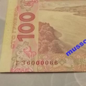 Банкнота 100 грн, № 600-00-66 // 6000066