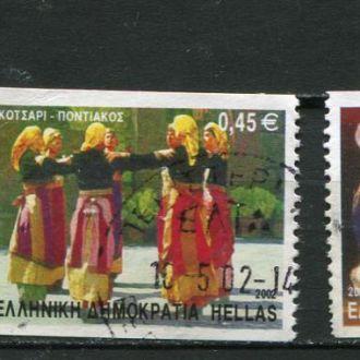 Греция Фольклор Народные костюмы и танцы гаш
