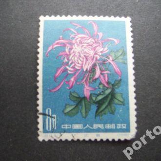 марка Китай 1961 хризантема 8 фынь